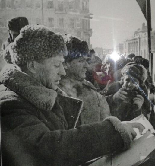 А. И. Родимцев