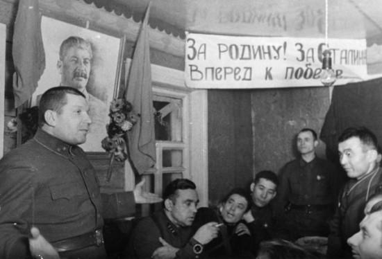 Новый 1942 год